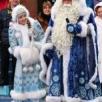Père Noël en Russie